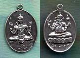 Ganesh / Shiva Pendant 1 1/8 inches tall